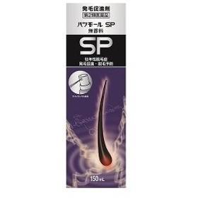 (第2類医薬品)ハツモールSP 無香料 ( 150mL )/ ハツモール