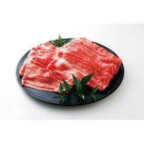 【冷蔵】特選 黒田庄和牛(しゃぶしゃぶ用肩ロース、500g)