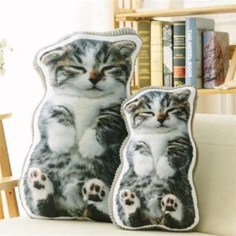 抱き枕 犬 犬ぬいぐるみ 猫 ネコ 可愛い 動物 おもちゃ 添い寝 ご挨拶に 祝日 お誕生日 女の子 彼女 子供 ギフト 恋人 贈り物 もこもこ ふわふわ 抱き枕