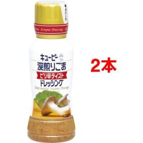 キユーピー 深煎りごまピリ辛テイストドレッシング (180mL2本セット)