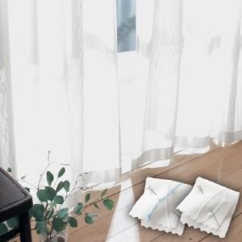 【オーダー】部屋を明るくするUVカット・遮熱・ミラーオーダーレースカーテン