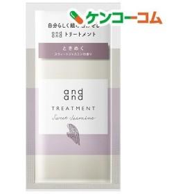 andand ときめく スウィートジャスミンの香り トリートメント ピロー ( 15mL ) ( アンドアンド )