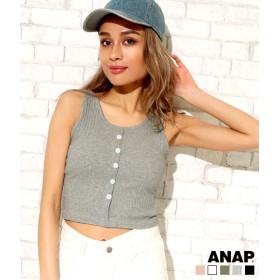 【セール開催中】ANAP(アナップ)ボタン付きタンクトップ