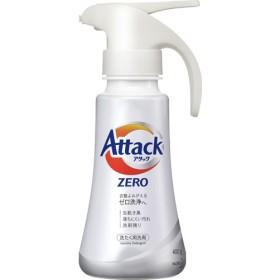 アタックZERO 洗濯洗剤 ワンハンド 本体 (400g)