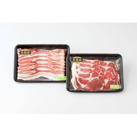ふるさと枕崎 鹿籠豚しゃぶしゃぶ肉A