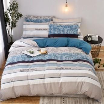 寝具カバー 4点セット 柔らか優しい肌触り 掛布団カバー シーツ 爽やか キッズ  速乾 3点セット 清潔 Q-10