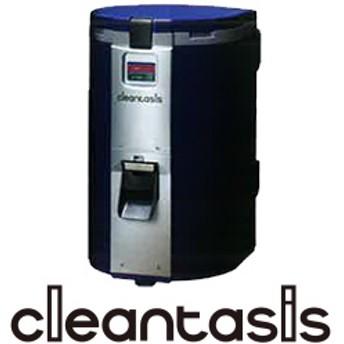 家庭用生ごみ処理機(cleantasis/クリンタシス)