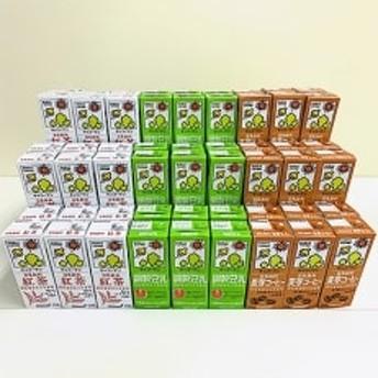 キッコーマンの豆乳定番品3種類各1ケースのセット