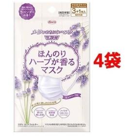 三次元マスク ほんのりハーブが香るマスク ラベンダーの香り ( 3+1枚入4袋セット )/ 三次元マスク