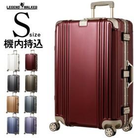 【アウトレット】 スーツケース キャリーケース 機内持込み 軽量 ビジネス Sサイズ レジェンドウォーカー B-5509-48