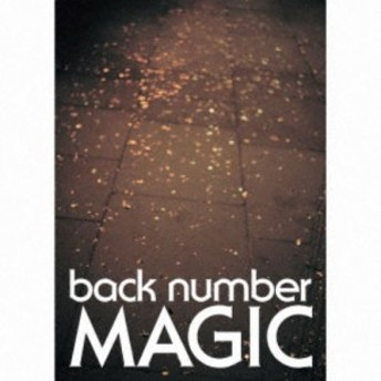 <CD> back number / MAGIC(初回限定盤A)(DVD付)