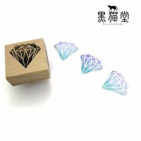 ダイヤモンドはんこ(2)