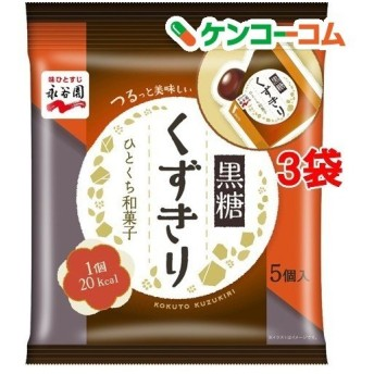 永谷園 ひとくち和菓子 黒糖くずきり ( 5個入3袋セット )