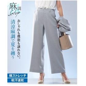 スーツ オフィス レディース 洗える麻調 ストレッチ セミワイド パンツ 上下別売り  S/M/L ニッセン