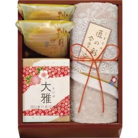 内祝い 今治タオル&和菓子 【名入れ】今治タオル&菓子詰合せ