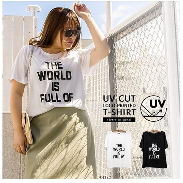クレット(大きいサイズ) cletteオリジナル★UVカットロゴプリントTシャツ レディース ブラック 3L 【clette】