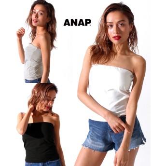 【セール開催中】ANAP(アナップ)シンプルベアトップ