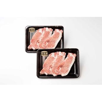 枕崎産黒豚鹿籠豚ロースとんかつ用6枚
