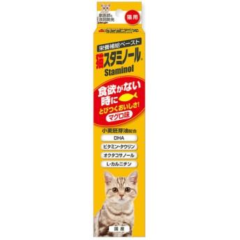 猫スタミノール 食欲がないときに まぐろ味 50g