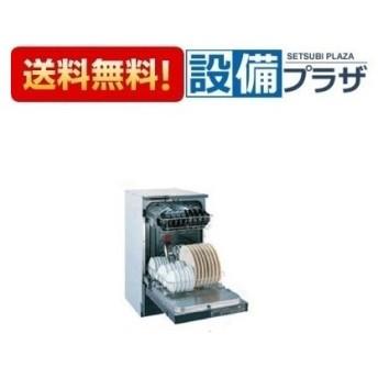 ∞[PS001T]ノーリツ 食洗機 上カゴ 下カゴ 小物入れ 各1個 (計3点セット)