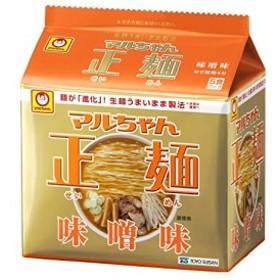 ★人気★マルちゃん正麺 味噌味 5食パック