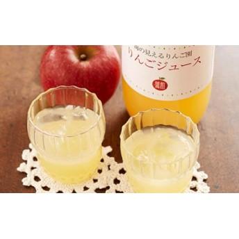 天然果汁100%極甘りんごジュース×3本