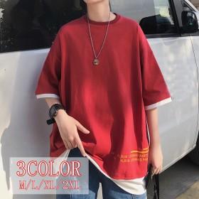 2019 新作 韓国ファッション ビッグTシャツ 半袖 メンズ 無地 オーバーサイズ 大きいサイズ ビックTシャツ 男女兼用 人気商品 個性 シンプル フェイクレイヤード Tシャツ
