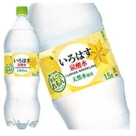 コカコーラ い・ろ・は・す スパークリングれもん 1.5L PET × 8本 【4〜5営業日以内に出荷】