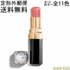 シャネル ルージュ ココ フラッシュ 選べる11色 -CHANEL-