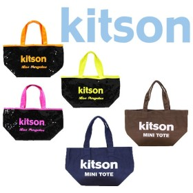 新品 KITSON キットソンミニトートバッグ ネイビー ブラウン イエロー ピンク オレンジ 小さめ レディース 通勤 通学 学生 お洒落 おしゃれ キラキラ バッグ トートバッグ