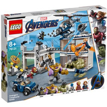 LEGO(レゴ) 76131 マーベル アベンジャーズ・コンパウンドでの戦い