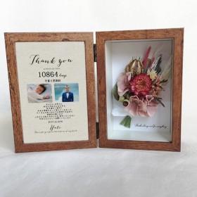 ウェディング【フラワーフォトボックス】花束 両親への感謝状 フラワーボックス 木箱 結婚式 flowerbox011