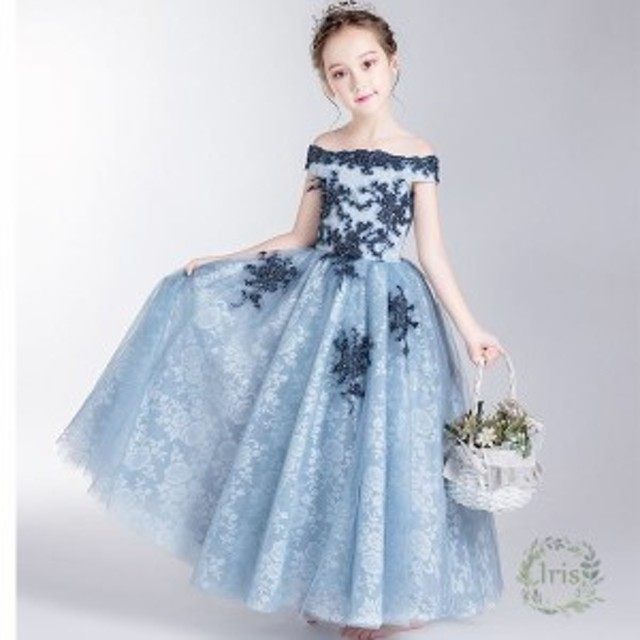f9fa7a03199 子供ドレス ロング ピアノ発表会 チュール ワンピース 子どもドレス フォーマル 七五三 ジュニアドレス ピンク シャンペン