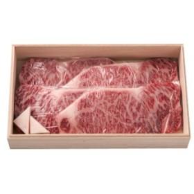 山形牛 サーロインステーキ用 4等級以上 800g