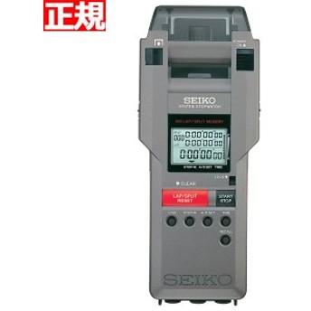 セイコー ストップウオッチ システムストップウオッチ プリンター一体型 SVAS013