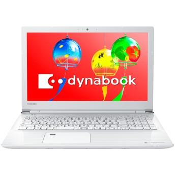 dynabook AZ45/GW Webオリジナル 型番:PAZ45GW-SEN