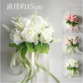 ブーケ ウェディングブーケ ブライダルブーケ ウエディンググッズ 造花 花嫁ブーケ 結婚式用品 ギフト お祝い フラワー バラ