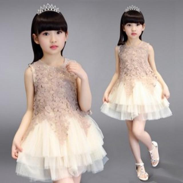 5b70518a1615d3 韓国子供服 子どもドレス 子供ドレス 結婚式 発表会 七五三 子供ワンピース フォーマル キッズ