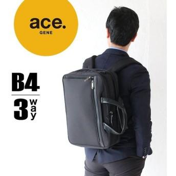 エースジーン 3WAY ビジネスバッグ リュック ace.GENE EVL-3.5 B4対応 PC ブリーフケース ショルダー 正規品 62017