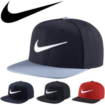 キャップ 帽子 メンズ レディース/ナイキ NIKE スウォッシュ ロゴ SWOOSH CLASSIC PRO/スポーツ カジュアル アクセサリー ストリート/639534