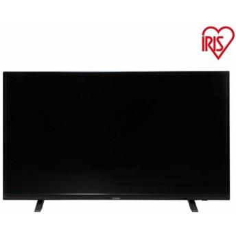 テレビ 43型 本体 液晶テレビ 新品 アイリスオーヤマ 新生活 フルハイビジョンテレビ 43インチ 43FA10P