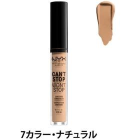 NYX Professional Makeup(ニックス) キャントストップ ウォントストップ コントゥアー コンシーラー 7 カラー・ナチュラル