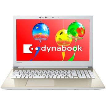 dynabook AZ65/GGSD Webオリジナル 型番:PAZ65GG-SEB
