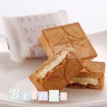 プレスバターサンド 5個入 PRESS BUTTER SAND 専用おみやげ袋(ショッパー)付き 冷蔵(クール)便発送推奨