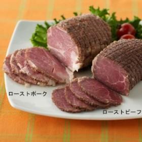 【夕ごはん・お弁当ストック】 お肉屋さんのローストセット
