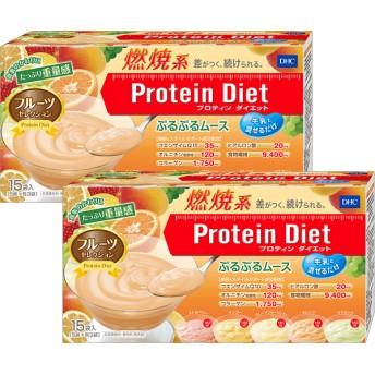 DHCプロティンダイエット ぷるぷるムース フルーツセレクション 2個セット