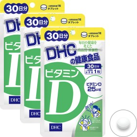 ビタミンD 30日分 3個セット