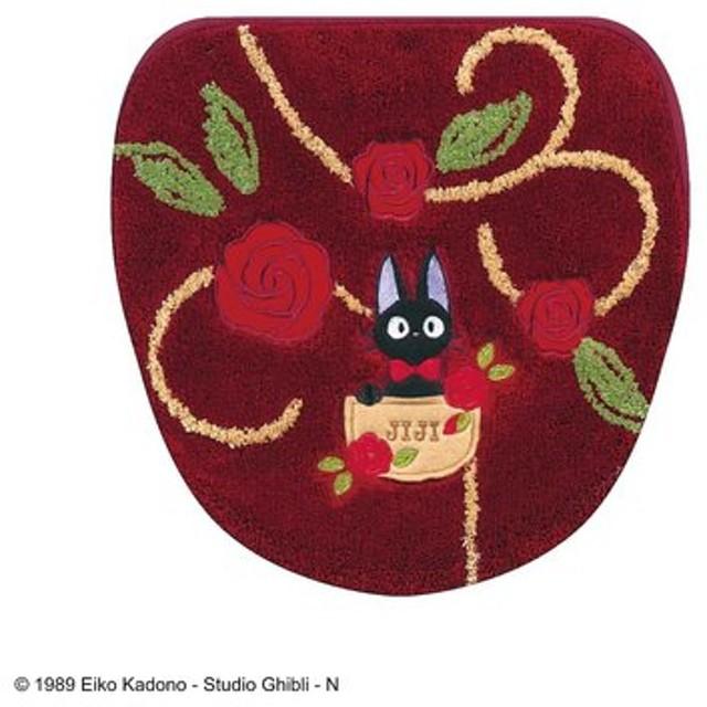 魔女の宅急便 黒猫ジジ ふたカバー(マルチタイプ) フェリシモ FELISSIMO【送料無料】