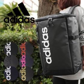 アディダス adidas スクエア型 リュックサック リュック 55483 30L