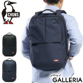 CHUMS チャムス SLC Afternoon Day Pack B4 17L CH60-2730